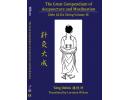 Great Compendium of Acupuncture and Moxibustion Volume IX