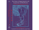 Classic of Supporting Life with Acup and Moxa Vol. I-III