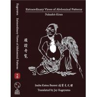 Extraordinary Views of Abdominal Patterns